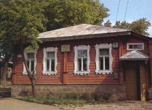 Домик-музей Ивана Алексеевича Бунина г.Елец