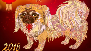 Согласно восточному календарю, 2018-ый станет годом Жёлтой Земляной Собаки