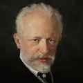 Петр Ильич Чайковски