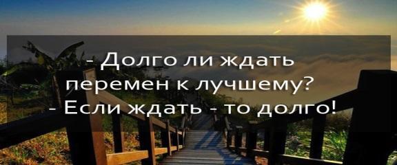 Большие цитаты о жизни