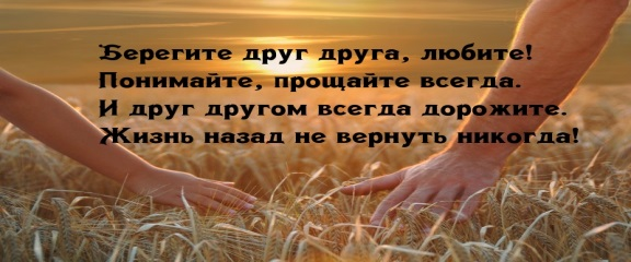"""Увы, любовь всегда либо слишком мала, либо чересчур велика""""."""