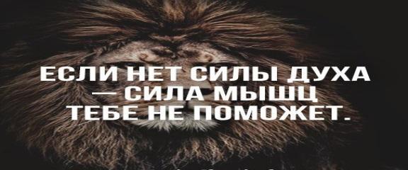 Жизнь — это миг.