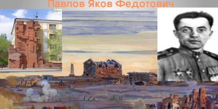 Герои Сталинградской битвы и их подвиги кратко