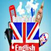 Редкие и красивые слова на английском языке