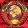 Стихи про СССР