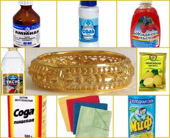 для чистки золота и восстановления блеска, в домашних условиях:
