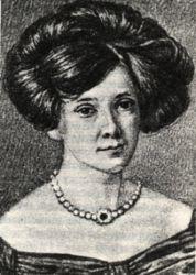Екатерина Григорьевна Быховец (1820-1880)