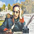 Стихотворения о любви Михаила Юрьевича Лермонтова