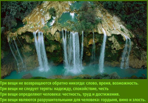 Для людей, обладающих мудростью, не характерна предвзятость, излишняя эмоциональность, бескомпромиссность, высокомерие