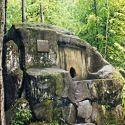 таинственные постройки из многотонных камней, разбросанные по миру.