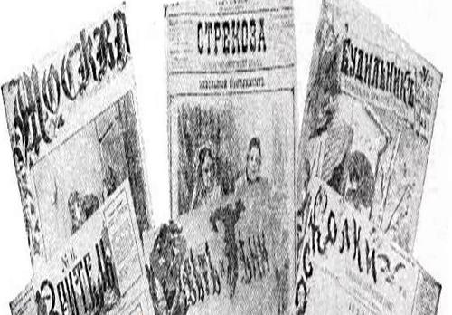Учась в гимназии Чехов , писал статьи для журнала «Будильник», «Зритель», «Осколки», «Стрекоза»