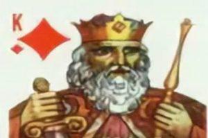 Гадание на бубнового короля.