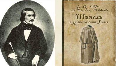 «Шинель» Акакий Акакиевич — это тип чиновника, который Гоголь прочувствовал, пережил сам в этот период жизни.