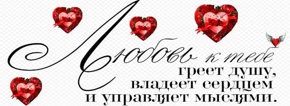 Что подарить любимой девушке на день Святого Валентина?