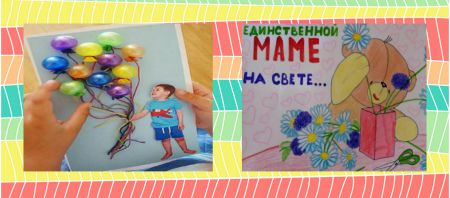 оригинально нарисованная картина и подписанная «Для моей любимой мамы