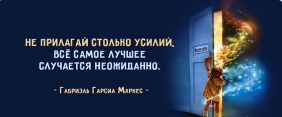 Ни один человек не счастлив, пока он не считает себя счастливым.