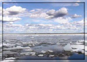 Когда весной разбитый лед