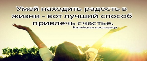 Лучшая опора в несчастье — не разум, а мужество. Л. де Клапье Вовенарг
