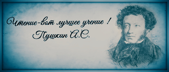 фразы пушкина в картинках последнем случае покупатель