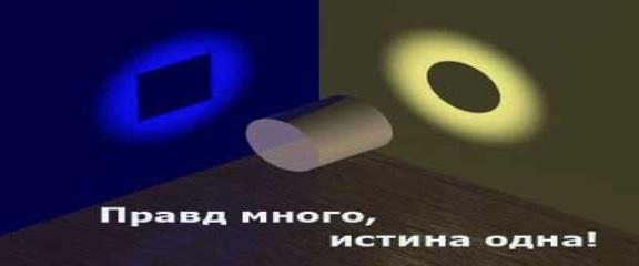 цитаты на русском языке про жизнь