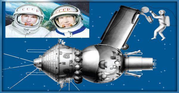 На борту корабля «Восход-2» вместе с Алексеем Леоновым был еще Павел Беляев – командир легендарного космического судна.