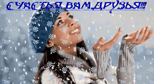 Привет зима! Сверкающее чудо!