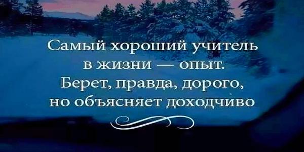 Без истинной дружбы жизнь - ничто.