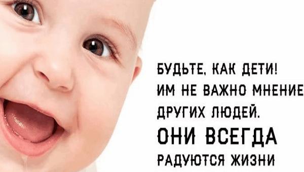 Статусы для ватсапа прикольные в картинках на русском языке свежие, вайберу отправить поздравление