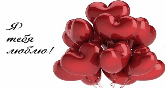 что можно подарить мужчине на день Святого Валентина 14 февраля