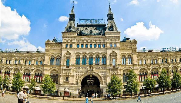 ГУМ Известный советский торговый центр