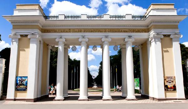 парк им. М. Горького
